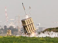 כיפת ברזל גראד עזה טילים  / צלם: רויטרס